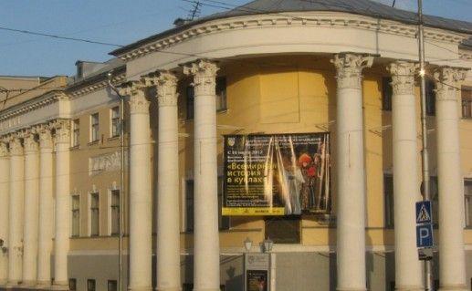 саратовский областной музей краеведения фото
