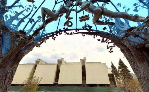 фотография Сферы любви в Челябинске