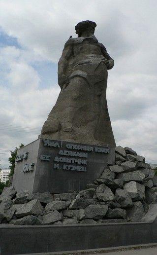 фото Сказа об Урале в Челябинске