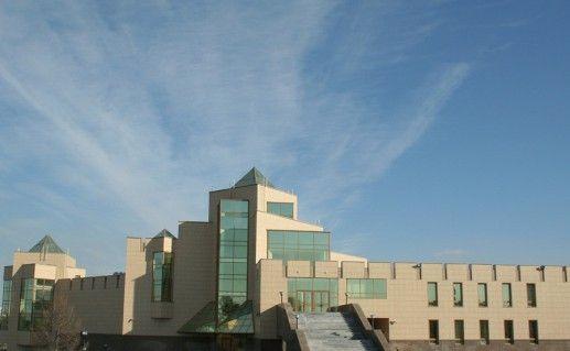здание Челябинского краеведческого музея фото