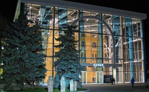 фотография харьковского исторического музея