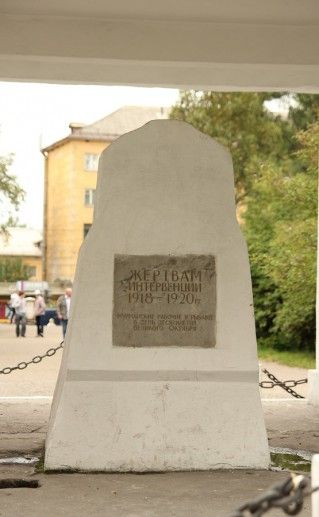 фото вида вблизи на мурманский памятник жертвам интервенции