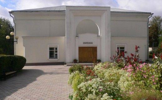музей Крылова в Туле фото