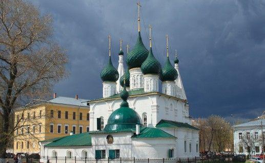 фотография церкви Спаса Преображения на Городу в Ярославле