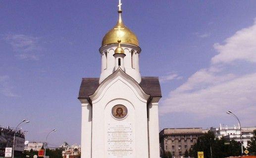 часовня Святого Николая в Новосибирске фото