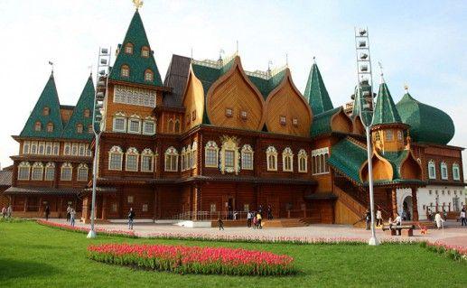 Коломенский дворец бракосочетания фото