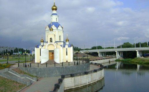 белгородский храм Архангела Гавриила фото