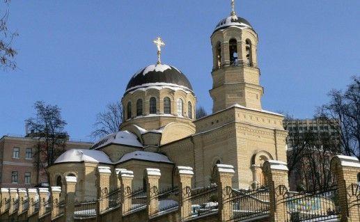 фото храма Митрополита Киевского Михаила