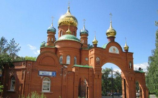 фото храма Серафима Саровского в Екатеринбурге