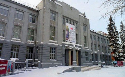 вид на художественный музей в Новосибирске фотография