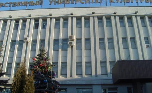 фото Краснодарского государственного университета культуры и искусств