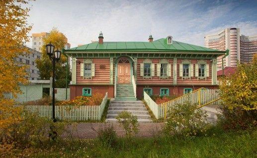Купеческая усадьба в Сургуте фото