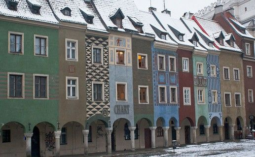 площадь Познаньской ярмарки фотография