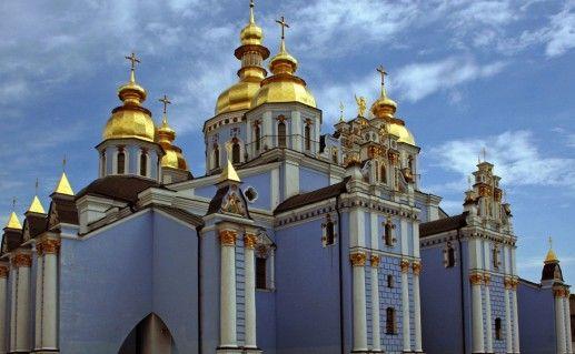 фотография Михайловского собора в Киеве