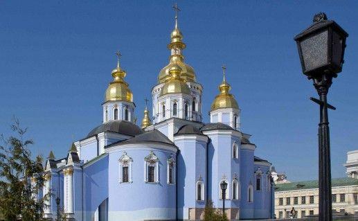 фотография киевского Михайловского златоверхого собора
