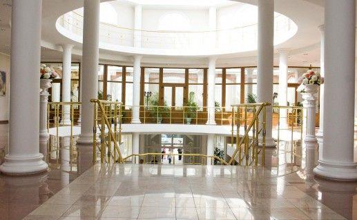 фотография дворца бракосочетания №4 в Москве