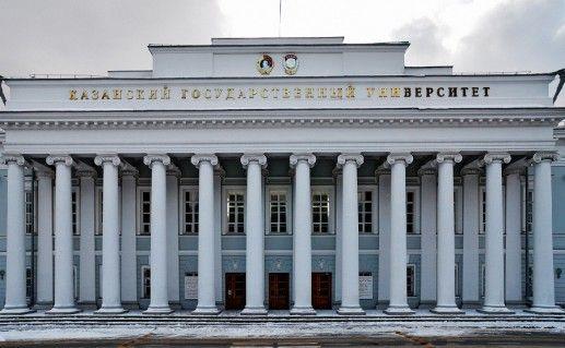 музеи Казанского университета фото