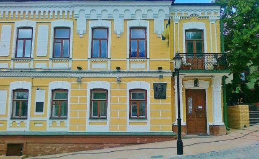 музей Булгакова в Киеве фотография