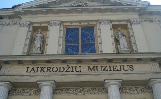 фото клайпедского музея часов