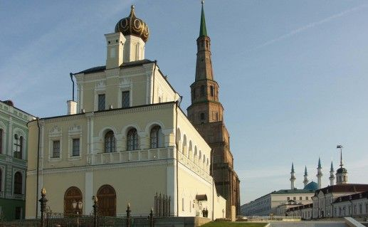 фото музея истории государственности в Казани