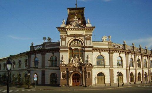 фотография национального музея Республики Татарстан в Казани