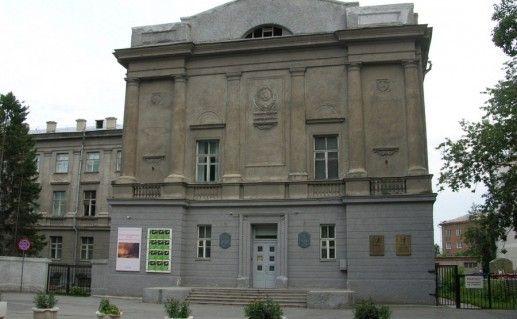 новосибирский художественный музей фотография
