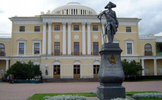 фотография Павловского дворца