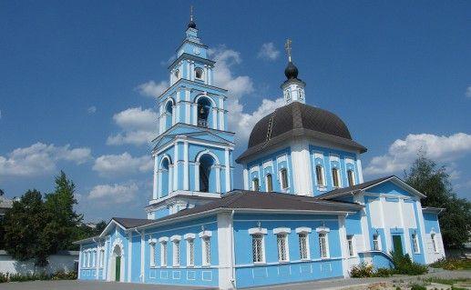 фото Смоленского собора в Белгороде