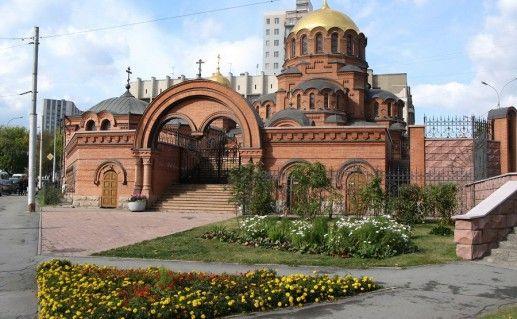 фото собора Александра Невского в Новосибирске