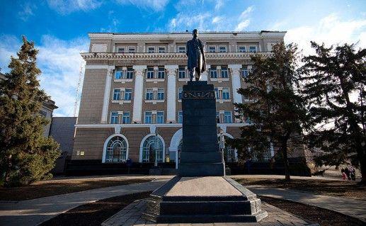 фотография криворожского театра Шевченко