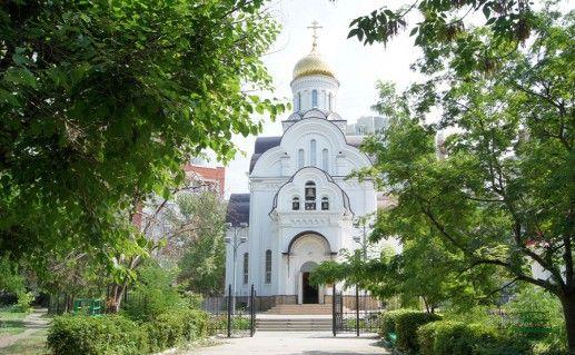 фото вида на саратовский Княже-Владимирский храм