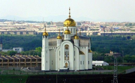 Магнитогорский Свято-Вознесенский собор фото