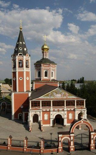 фотография на вида на Троицкий саратовский собор