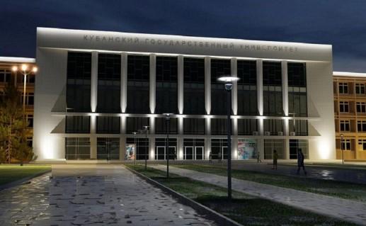 ночной вид Кубанского государственного университета фотография