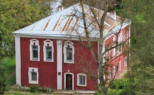 фото вида сверху на краеведческий музей в Ржеве