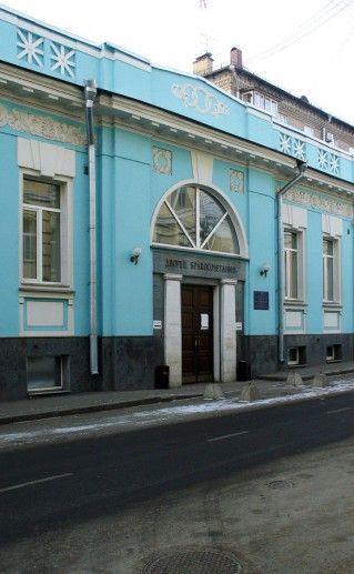 фотография вида вблизи на дворец бракосочетания №1 в Москве