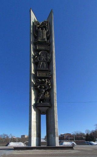 вид вблизи на монумент Дружбы народов в Удмуртии фотография