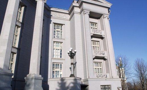 национальный исторический музей Украины в Киеве фото