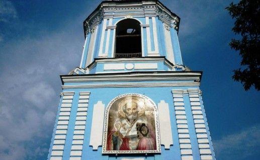 фотография вида вблизи на Никольскую церковь в Воронеже