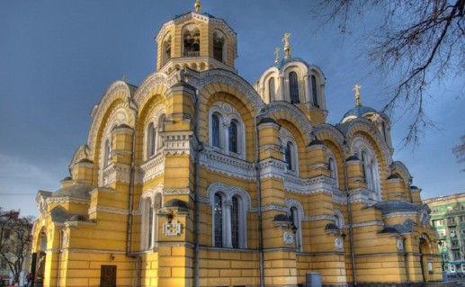 киевский Владимирский собор фотография