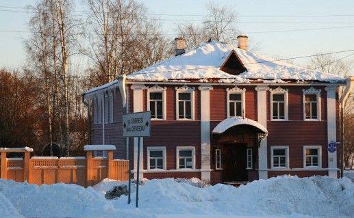 дом-музей Верещагиных в Череповце фотография
