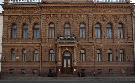 Дворец бракосочетания №1 в Санкт-Петербурге фотография