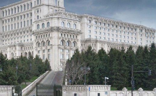 бухарестский Дворец парламента фото