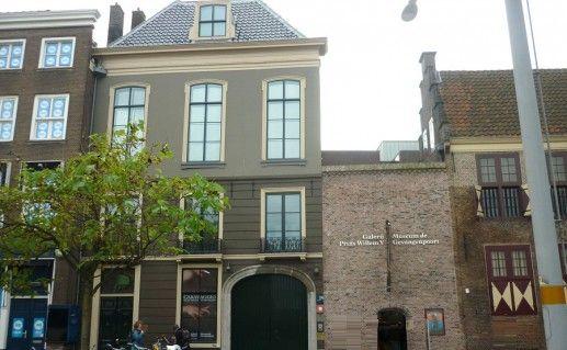 фото галереи Виллема V в Гааге