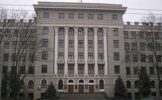 Харьковский национальный медицинский университет фото
