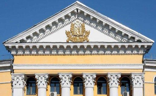 Киево-Могилянская академия фотография