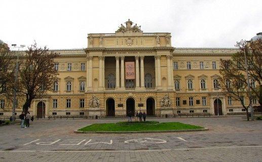 Львовский национальный университет имени Франко фотография