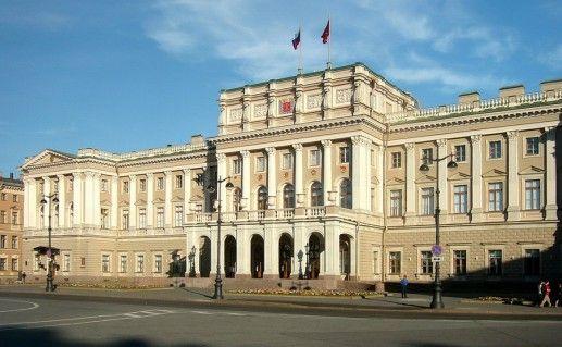 Мариинский дворец в Санкт-Петербурге фотография