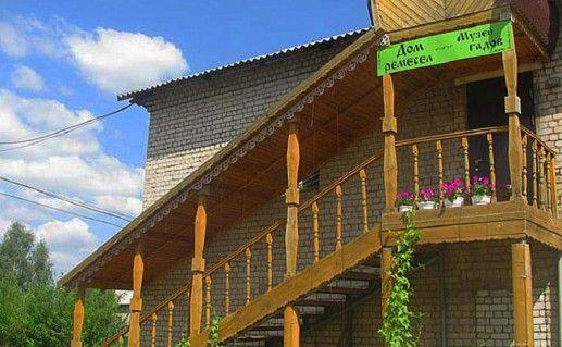 фотография музея гадов в Кимре