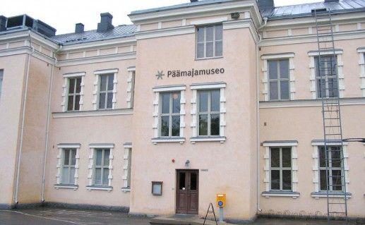 фото музея Главной ставки Маннергейма в Миккели